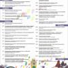 Програма святкування Дня міста у Хмельницькому