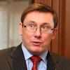 Юрій Луценко заявив, що керівництво ГУ НП у Хмельницькій області немає морального права далі працювати