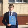 Дев'ятикласник зі Славути отримав грамоту за участь у соціальному проекті «Листи на фронт»