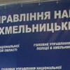 Екс-заступник Семенишина займався здирництвом підлеглих поліцейських – ГПУ