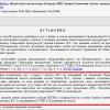 Колишній високопосадовець поліції Хмельниччини конвертував понад 200 тис. грн, які мали йти на потреби АТО