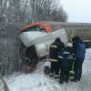 У Хмельницькому районі внаслідок ДТП загинуло двоє людей