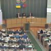 Хмельницька облрада ухвалила бюджет-2017