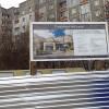 """Думки чиновників розділилися щодо будівництва на Озерній: арітектура – """"за"""", юрвідділ – """"проти"""""""