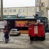 У центрі Хмельницького дві пожежні бригади підняли на виклик до шашличної