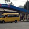 У Хмельницькому проїзд у громадському транспорті зросте на 1 гривню
