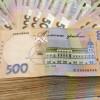 На Хмельниччині влада на місцях не зуміла використати 35 млн. грн держкоштів