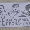Сьогодні у Хмельницькому вшанують пам'ять Героїв Небесної Сотні