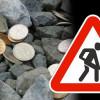 """У Хмельницькому чиновники ЖКГ через фірму-""""пустишку"""" прокачували мільйони на ремонт вулиць"""