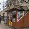 За рік з центру Хмельницького перенесуть майже всі МАФи