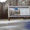 Вінницька апеляція не знайшла підстав для зупинки будівництва ТЦ у Хмельницькому