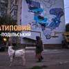 Навесні в Кам'янці-Подільському запустять атипові екскурсії