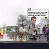 Розробники презентували хмельничанам чотири концепції Молодіжного парку
