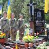 У Славуті відкрили та освятили пам'ятник герою, загиблому в АТО
