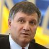 Аваков: вбивство психічнохворого у Хмельницькому, який кидався на людей, було адекватне