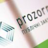 ЗМІ виставили на кпини нардепа з Хмельниччини за наміри похоронити ProZorro