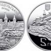 НБУ вводить в обіг пам'ятні монети, присвячені легендарній Кам`янець-Подільській фортеці