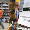 Антимонопольний комітет рекомендував місцевим радам Хмельниччини зняти заборону на продаж алкоголю у нічний час