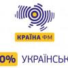 У Хмельницькому з'явилося нове FM-радіо зі 100-відсотковим українським продуктом
