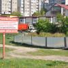 Суд визнав, що хмельницькі депутати незаконно виділили під будівництво 10 соток землі біля озера