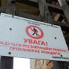 Активісти проінспектували, як триває реконструкція меджибізької фортеці