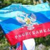 """Хмельницький суд звільнив від кримінальної відповідальності """"підполковника"""", який опікувався тилами """"ЛНР"""""""