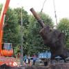 Піротехніки підтвердили, що у Хмельницькому знайдено гармату та казенника башти від танку