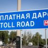 """На Хмельниччині поки не буде таких доріг, як в Білорусії – автодорівці продовжують """"рубати"""" учасника-нерезидента"""