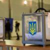 ЦВК оголосило перші вибори у семи тергромадах Хмельниччини