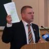 Суд не дозволив депутату Харкавому зняти електронний браслет