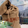 Обласна влада критикує тергромади за повільне використання держаних коштів. Голови ОТГ це ігнорують
