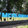 У Хмельницькому встановлять пам'ятні дошки на честь ідеологів Української народної республіки