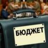 Місцеві бюджети Хмельниччини мають дефіцит понад 60 млн. грн на виплати із зарплат