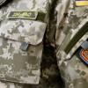 Військовий зі Старокостянтинова, який зливав інформацію російській розвідці, подав апеляцію