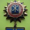 """Депутати присвоїли звання """"Почесний громадянин Хмельницького"""" учасникам АТО і рухівцю"""