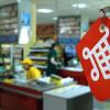 У Хмельницькому просовують ідею встановлення камер відеоспостереження в магазинах, які продають алкоголь