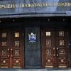 Генпрокуратура може зайнятися документом, який потягнув забудову зелених зон Хмельницького