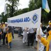 """Працівники Хмельницької АЕС поскаржилися керівництву """"Енергоатому"""", що немає росту зарплат"""