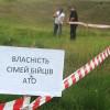 На Хмельниччині Держгеокадастр необгрунтовано відмовляє у виділенні землі, прикриваючись учасниками АТО