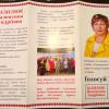 """Вибори в ОТГ: """"Опора"""" фіксує порушення правил агітації на Хмельниччині"""