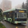 Мешканцям Кам'янця-Подільського продемонстрували перший український електробус