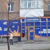 """Суд арештував вогнепальну зброю, з якої розгромили """"Спорт-лото"""" у Хмельницькому"""