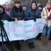 Мешканці Шепетівки перекрили рух на дорозі державного значення (Оновлено)