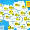 У рейтингу грошових активів влада Хмельниччини посіла 12 місце