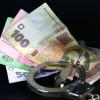 Банкір зі Старокостянтинова, який привласнив півмільйона, сидітиме 5 років у тюрмі