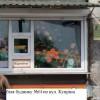 Хмельницька міськрада опублікувала перелік тимчасових споруд, які підлягають демонтажу