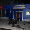 У центрі Хмельницького підпалили гральний заклад