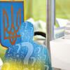 ЦВК оголосила перші вибори у двох тергромадах Хмельниччини
