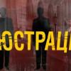 Люстрований міграційник з Хмельницького повертається на посаду, не зважаючи, що має за плечима службу в органах КДБ СРСР