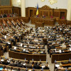 Український парламент може скасувати обов'язкове декларування антикорупціонерів першого березня.